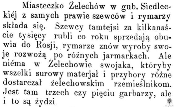 Stanisław Szawłowski